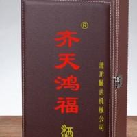 潍坊企业定制酒-齐天鸿福酒-茅台镇酱香酒