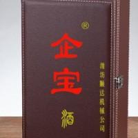 潍坊企业定制酒-企宝酒-茅台镇酱香酒