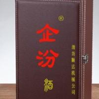 潍坊企业定制酒-企汾酒-茅台镇酱香酒