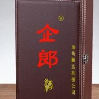 潍坊企业定制酒-企郎酒-茅台镇酱香酒