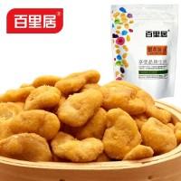 【百里居】传统、潮流的零食小吃商标
